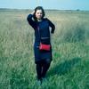 Анастасия, 26, г.Снежное