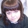 екатерина, 32, г.Бузулук