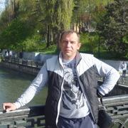 сергей 44 года (Овен) хочет познакомиться в Волгореченске
