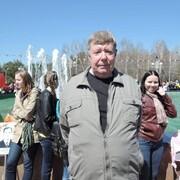 ГРИША 67 Хабаровск