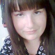 Екатерина 24 Абай