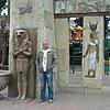 Руслан, 40, Сєвєродонецьк