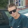 Алексей, 25, г.Волгоград