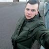 Ivan, 19, г.Искья