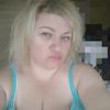 Veronica, 37, London