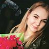 Ольга, 21, г.Одесса
