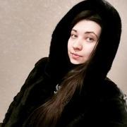 Вероника 23 Комсомольск-на-Амуре