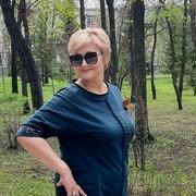 Лилия 48 Альметьевск