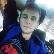 Иван 25 Соликамск