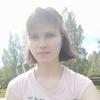Кристина, 21, г.Минск