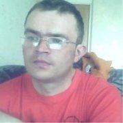 Знакомства в Тербунах с пользователем Виктор 39 лет (Лев)