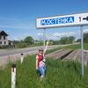 Наталия, 34, г.Таллин