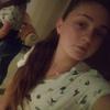 Alina, 19, Yuzhnoukrainsk