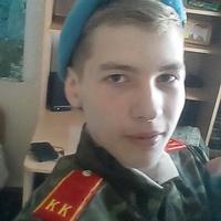 Костя, 21 год, Телец, Усолье-Сибирское (Иркутская обл.)