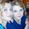 Нина, 31, г.Краснополье