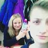 Инна Нойманн, 19, г.Южно-Сахалинск