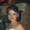 Ирина, 32, г.Стамбул
