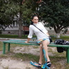 Анюта Nikolaevna, 31, г.Першотравенск