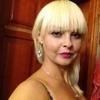 ЕЛЕНА, 38, г.Кременчуг