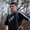 Sergey, 37, Giaginskaya