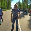 Дима, 32, г.Балаково