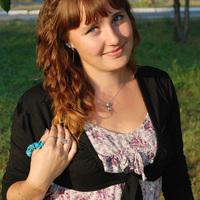 Олеся, 29 лет, Овен, Пермь