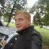 Dima, 25, Aramil