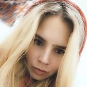 Алиса 23 Самара