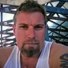 JAIL, 42, г.Perth