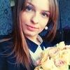 Елена, 20, г.Пермь