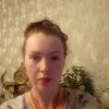 Наталия, 34, г.Алматы (Алма-Ата)