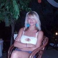 Геля, 35 лет, Дева, Москва