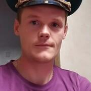 Дмитрий 31 Краснодар