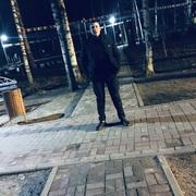 Арман 17 Москва