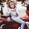 Юлия, 16, г.Москва