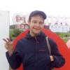 алекс, 23, г.Соликамск