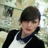 Елена, 29, г.Евпатория
