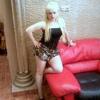 Милая Машшаа, 27, г.Ереван