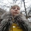 Ирина, 33, Одеса