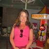 екатерина, 40, г.Тавда