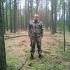 Артем, 28, г.Красная Гора