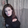 Ксения, 23, г.Бердянск