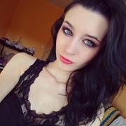 Angina, 22, г.Чикаго