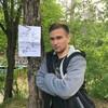 Владислав Копылов, 20, г.Хабаровск
