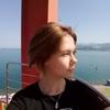 Валерия, 21, г.Пермь