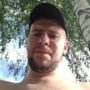 Ing, 29, г.Томск
