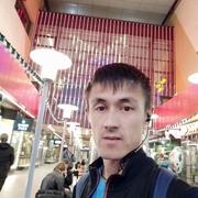 вохид 31 Москва
