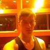 Виктор, 27, Балта