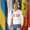 Борис, 44, г.Челябинск