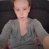 Katya, 25, Saki